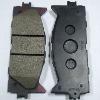 Brake pad for Toyota 04465-60230