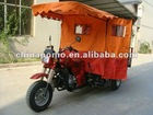 250CC motorized tricycle