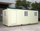 Fabricated container house mobile home
