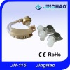 Popular best quality cheap prtices ear hearing aids (JH-115)