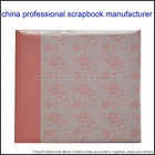 china professional paper scrapbook album