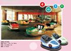 JMQ-K134A old dodgem cars for sale,outdoor bumper car,bumper cars for kids