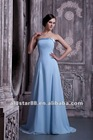 Empire A-line Light Sky Blue Bridesmaid Dresses Wedding Party Gowns With Beads