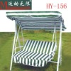 Patio swing(supplier of swing,swing chair,leisure swing,patio swing,garden swing chair,garden swing)