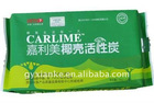 Household activated carbon for formaldehyde removal