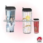 Plastic Advertising Water Cup