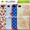 86hero Colorful Case for iPhone 4 & 4S