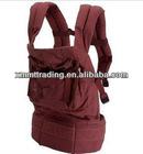 2012 certificated baby wrap sling carrier new design