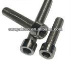 DIN 912 stainless steel hexagon socket cap screw A2-50