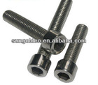 DIN 912 stainless steel hexagon socket cap screw A2-50