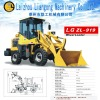 wheel Loade Mini Loader
