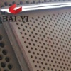 Perforated Metal Mesh Sheet ( factory )