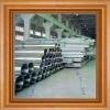 Hastelloy pipe supplier
