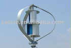 Vertical axis wind turbine 300W for CE, TUV certificate