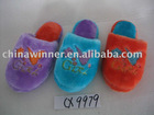 fashion soft bedroom slipper