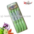 12pcs fruit knife set