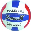 Rubber Volleyball/ Volleyball(VB008)