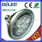 7w GU10 base led spot lights