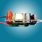 7W Drive power adjustable light