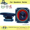 "4"" 70W High Quality Fiber glass Car speaker"
