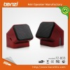 twistable mini digital speaker