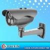 Effio-E cctv security camera waterproof long distance