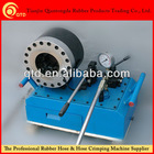 China new style 2' manual hose crimping machine/manual hose crimper