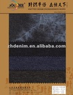 ZH71013 20s black and indigo jersey terry knitted denim fabric C96% SP4%