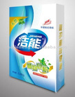 Plant soap powder