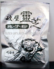 Ganders lucid um shell-broken spore powder,Healthcare Supplement