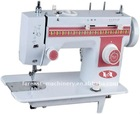 307 multifunctional Domestic sewing machines