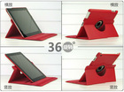for ipad 4 wholesale case