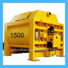 JS1500A concrete mixer machine price