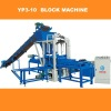 PJ3-10 Concrete brick making machine production line for sale