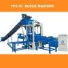 PJ3-10 Concrete brick making machine production line for sale