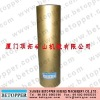 Rock drill coupling sleeve