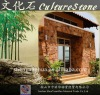 Exterior Decoration Culture Stone