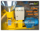 Poultry Feed Machine With 7.5KW Power