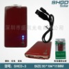 Portable external battery power bank,guangzhou external battery power bank manufactures & suppliers & exporters