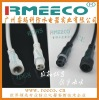 wiring connector