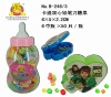 Double Heards sweets toys