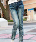 fashion lady skinny jeans