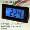 2012 Best Sale Mini digital meter