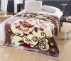 Raschel Blanket, Acrylic blanket