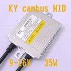 KY High quality ERROR FREE X3 35w HID CANBUS Ballast