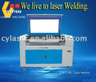 Artwork laser engraving machine