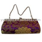 fashion ladies' evening handbag
