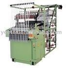 High-speed Zipper Cloth Needle Loom (YTA12/20 )