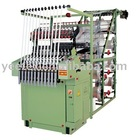 High-speed Zipper Cloth Needle Loom (YTA12/20 )