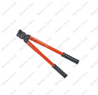 LK-125 Long Arm Cable Cutter